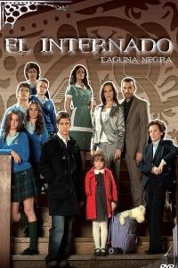 Caratula, cartel, poster o portada de El internado