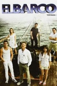 Caratula, cartel, poster o portada de El barco